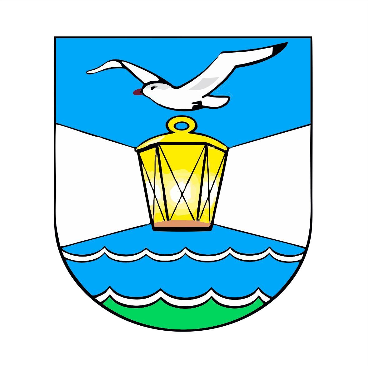 Спортивная школа олимпийского резерва города Светлый