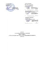 ОТЧЕТ об исполнении учреждением плана его финансово-хозяйственной деятельности на 01 января 2017 года