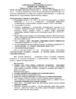 Аннотация к РП ВД Развитие речи МОЙ МИР И Я_2кл